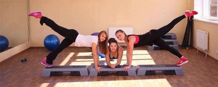 Степ-аеробіка для схуднення в домашніх умовах: вправи для початківців