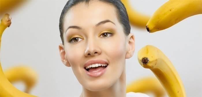 Маска з банана для обличчя від зморшок: найкращі рецепти омолоджуючі