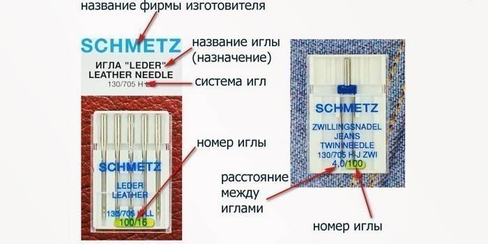 Голки для швейних машин - огляд за матеріалами виготовлення, застосування, розмірами і товщиною