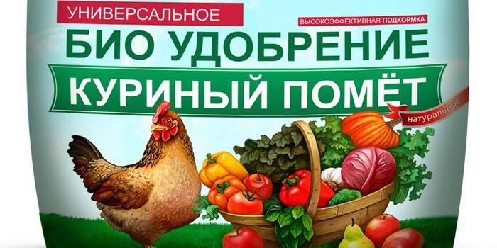 Курячий послід як добриво стимулює зростання городніх культур і підвищення якості урожаю