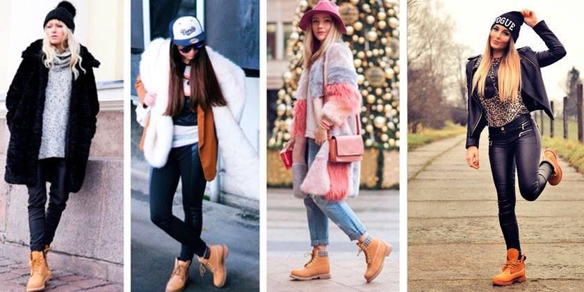 Тімберленди жіночі - огляд зимових і демісезонних моделей від провідних брендів з фото і відгуками