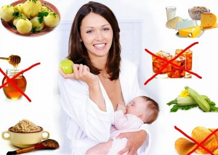 Що можна їсти мамі, що годує: список продуктів харчування