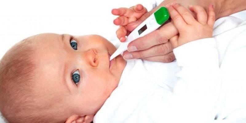 Висока температура у дитини без симптомів - чому може піднятися, медикаментозна та народна терапія