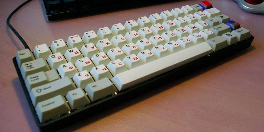 Як увімкнути клавіатуру на ноутбуці - можливі варіанти
