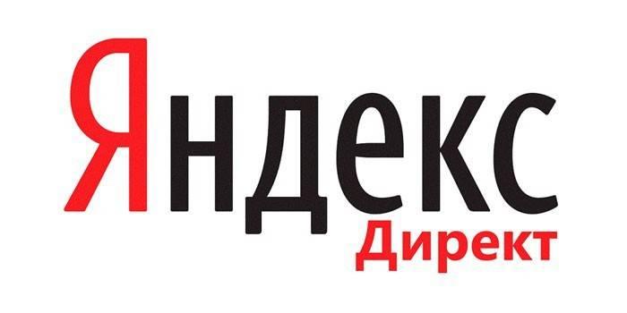 Як відключити Яндекс Директ з контекстною рекламою на комп'ютері або Андройд-пристрої