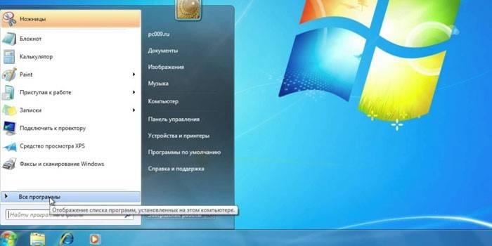 Вимикання комп'ютера через командний рядок за допомогою таймера і автовідключення в заданий час
