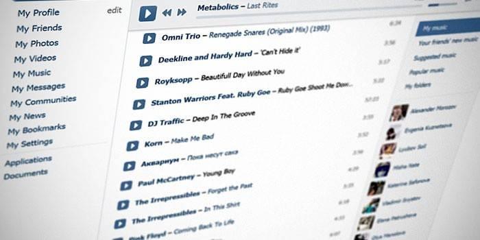 Як приховати аудіозаписи у Вконтакте від друзів і користувачів - інструкція для сайту і для мобільної версії