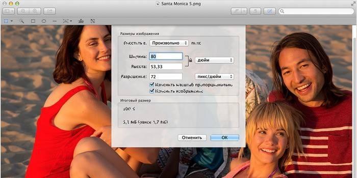 Як зменшити розмір файлу jpg без втрати якості зображення безкоштовних комп'ютерних програмах