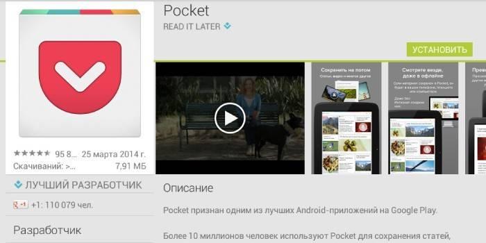 7 зручних розширень для Яндекс Браузера: програми-доповнення