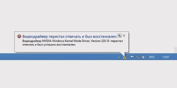 Відеодрайвер перестав відповідати і був відновлений: помилка Windows, Nvidia і AMD