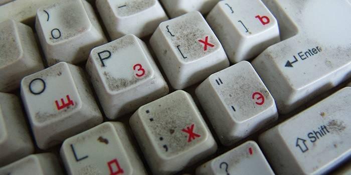 Як почистити клавіатуру комп'ютера і ноутбука в домашніх умовах