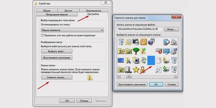 Як зробити невидиму папку на робочому столі і її назву в Windows 7
