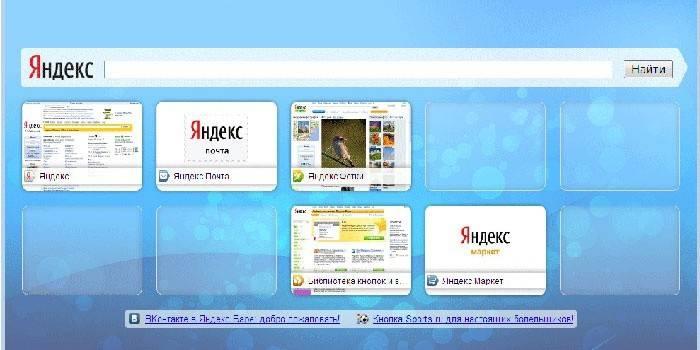 Як в браузері Яндекс зберегти закладки і зробити експорт