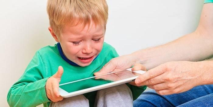 Інтернет-залежність: види, симптоми та причини розлади, як позбутися від комп'ютерної адикції