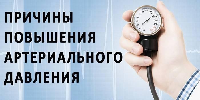 Від чого підвищується тиск у людини: симптоми і ознаки гіпертонії у жінок і чоловіків, як боротися з хворобою