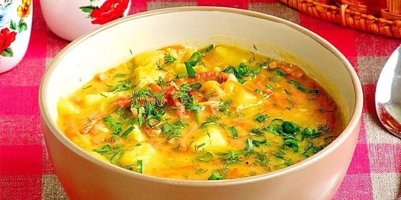 Гороховий суп з копченою ковбасою - як варити в каструлі або мультиварці з відео