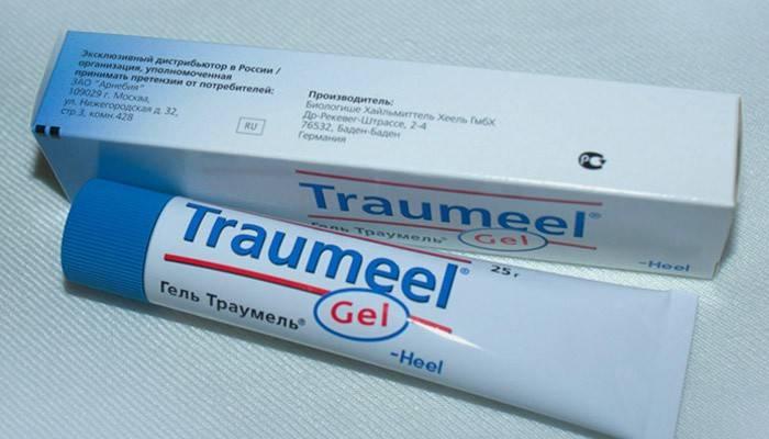 Чим лікувати шишки на сідницях після уколів: ефективні засоби